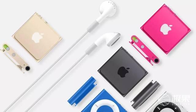 AppleiPodshuffle2GB金色MKM92CH/A(2015年新品)
