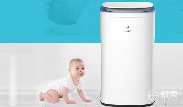 摩鱼智能母婴洗衣机