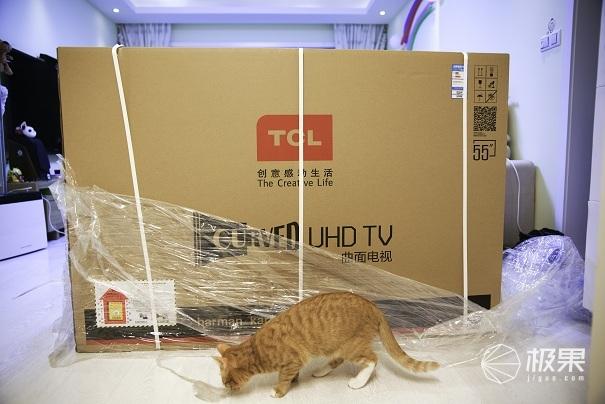 TCLTV+H8800曲面电视至尊版