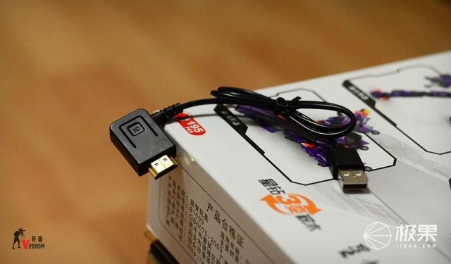 巨蟹T13D头戴显示器