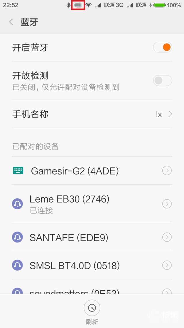 Leme蓝牙耳机2代 EB30