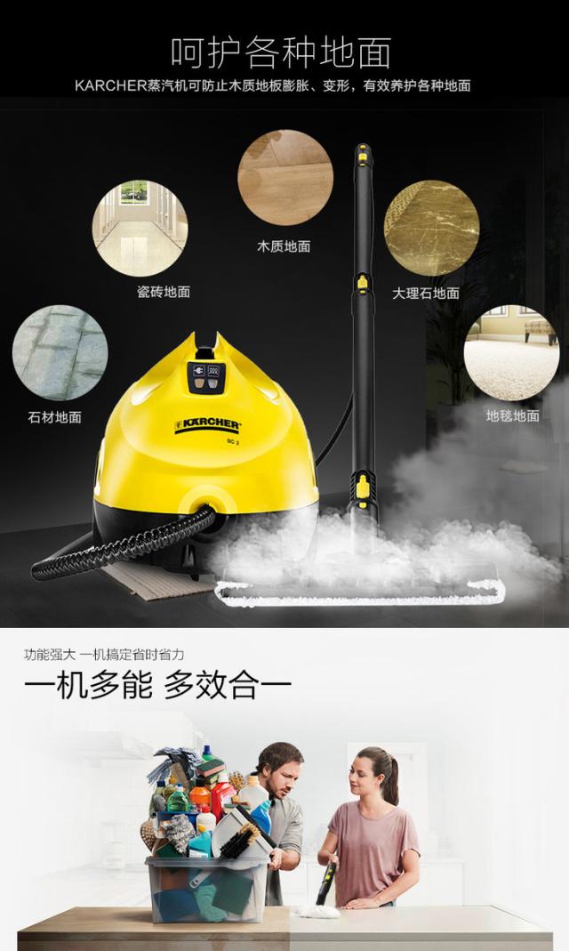 凯驰(Karcher)高压高温蒸汽清洁机