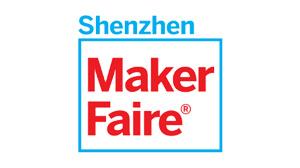 Maker Faire(深圳)