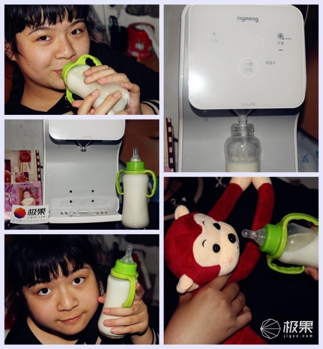 婴萌智能配奶机MilkingPro