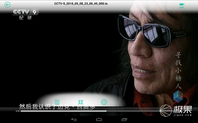 是真的吗?手机平板看电视不用网络和流量:爱华ITV720移动电视棒体验