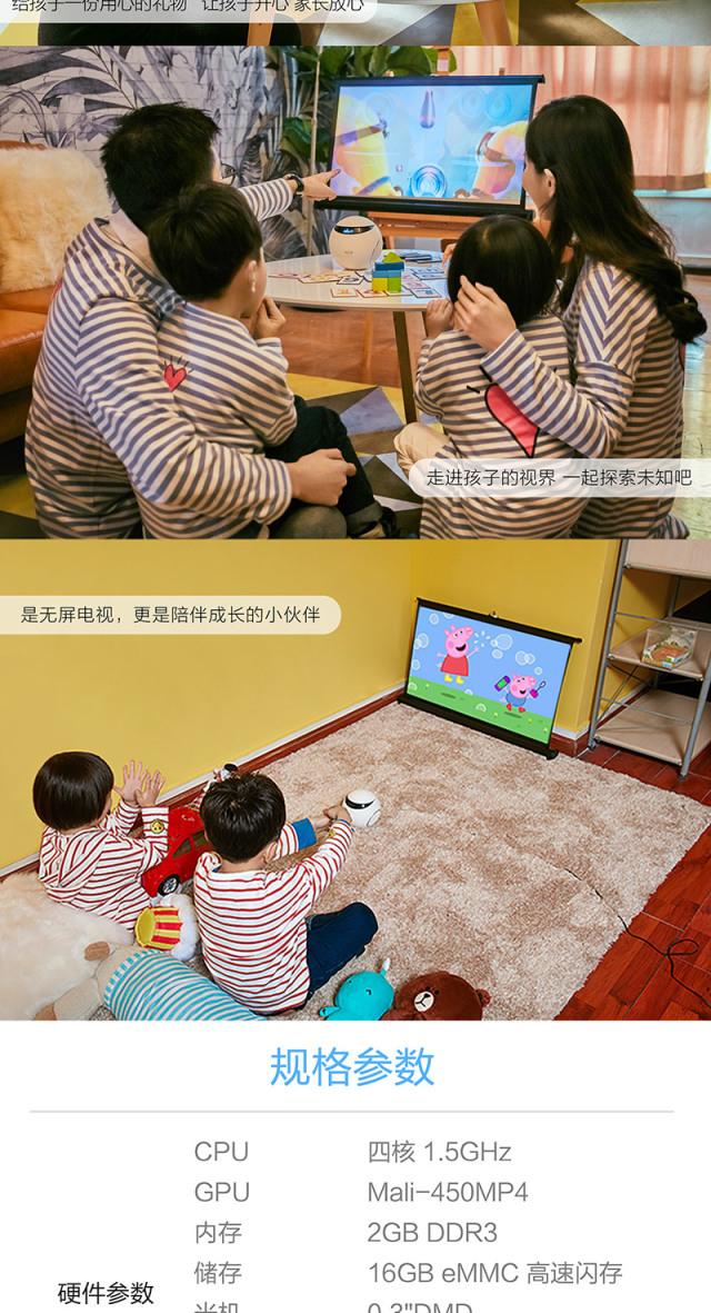 极米(XGIMI)imea儿童无屏电视
