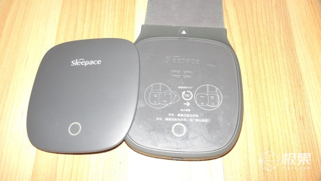 Sleepace小Z睡眠监测器