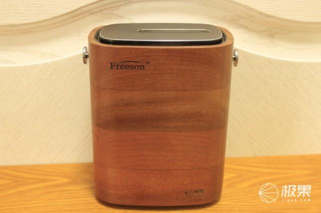 Freeson智能音箱