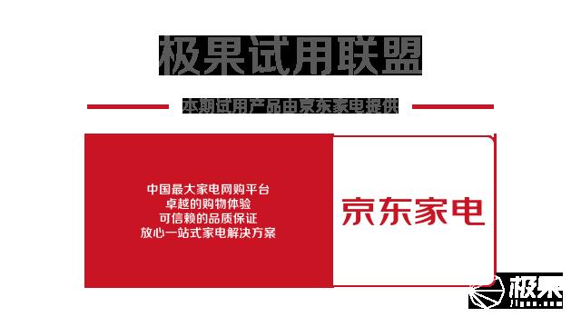 九阳(Joyoung)J6九阳智能炒菜机