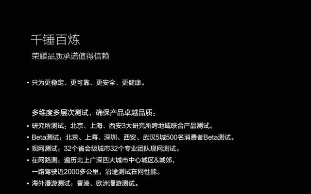 荣耀V9全网通