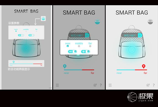 Flexwarm 智能背包