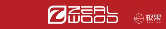 赛乐(ZEALWOOD)R3越野跑步袜